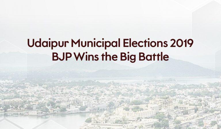 Udaipur Nagar Nigam Election Results 2019 [WARD WISE]