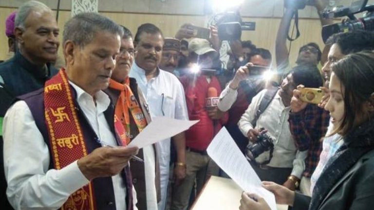 New Mayor of Udaipur