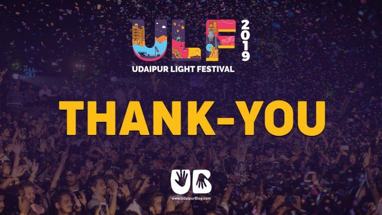 ULF 2019