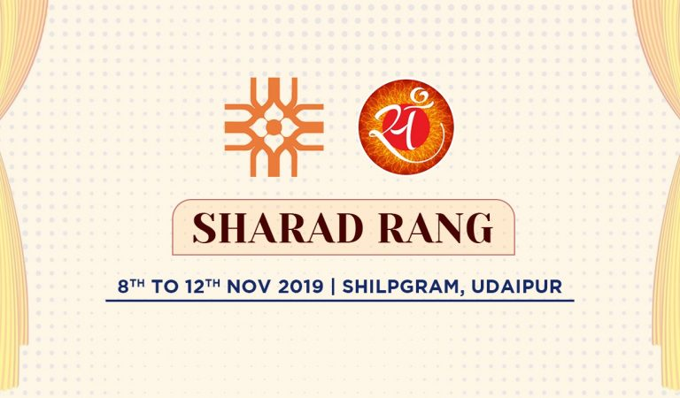 Sharad Rang – The Art, Food and Music Festival to begin from 8th November