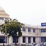 Udaipur Municipal Corporation