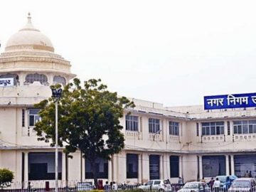 Udaipur Municipal Corporation