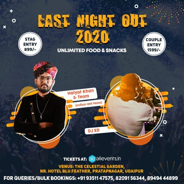 Last Night Out 2020 New Year Party