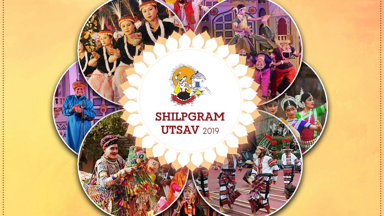 Shilpgram Utsav 2019