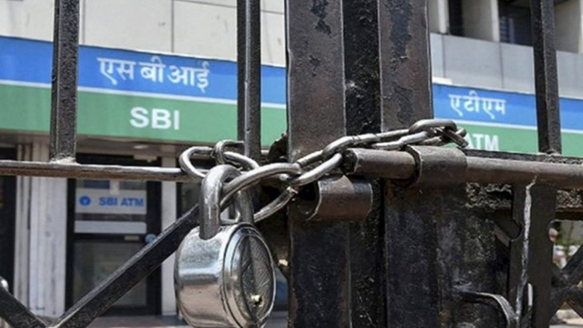 Government bank employee may go on 2-day strike from Jan 31