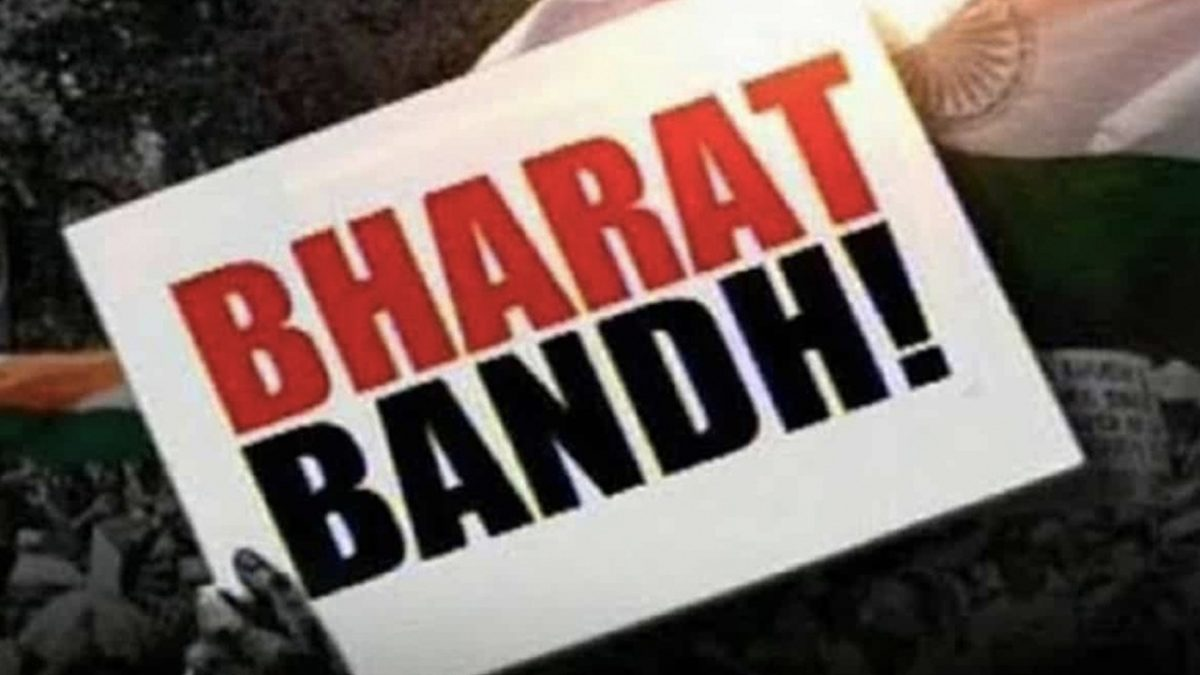 Bharat Bandh proposed on 29 January