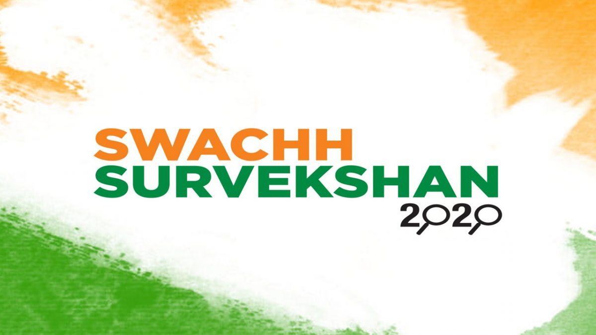 Udaipur, hurry up! Give feedback for Swachh Survekshan 2020 by Jan 31