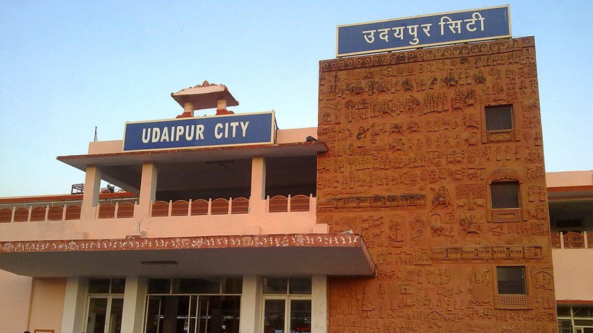 उदयपुर रेल्वे स्टेशन पर यात्री सुविधाओं का विस्तार