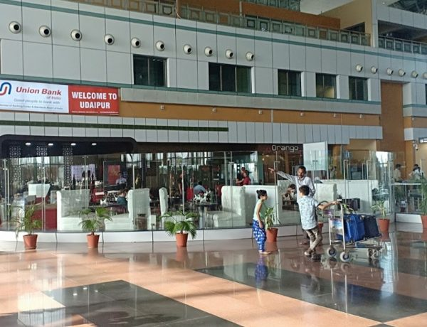 Maharana Pratap Airport