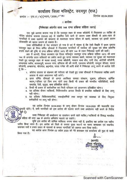 Curfew Order in Udaipur