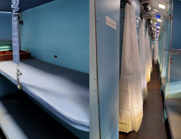 Train Coaches Isolation Ward