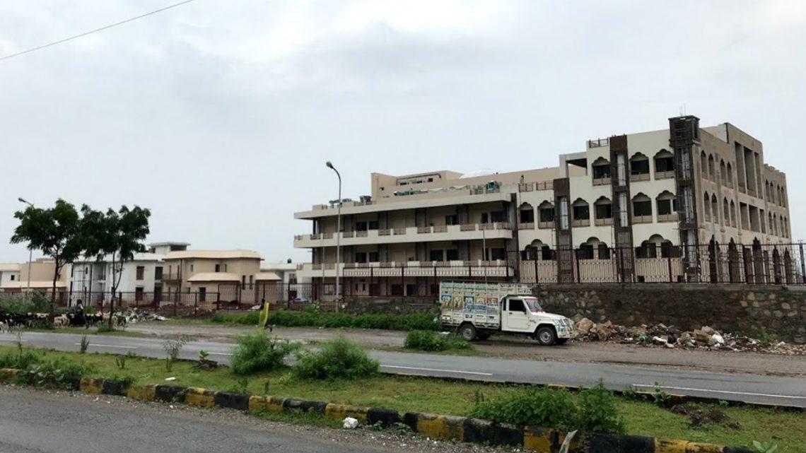 Udaipur ESIC Hospital