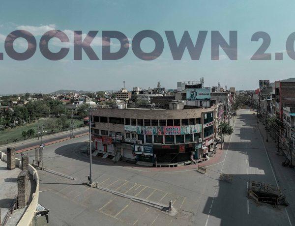 Lockdown Extended