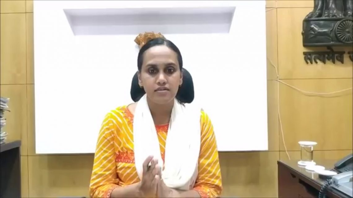 Udaipur Collector Anandhi
