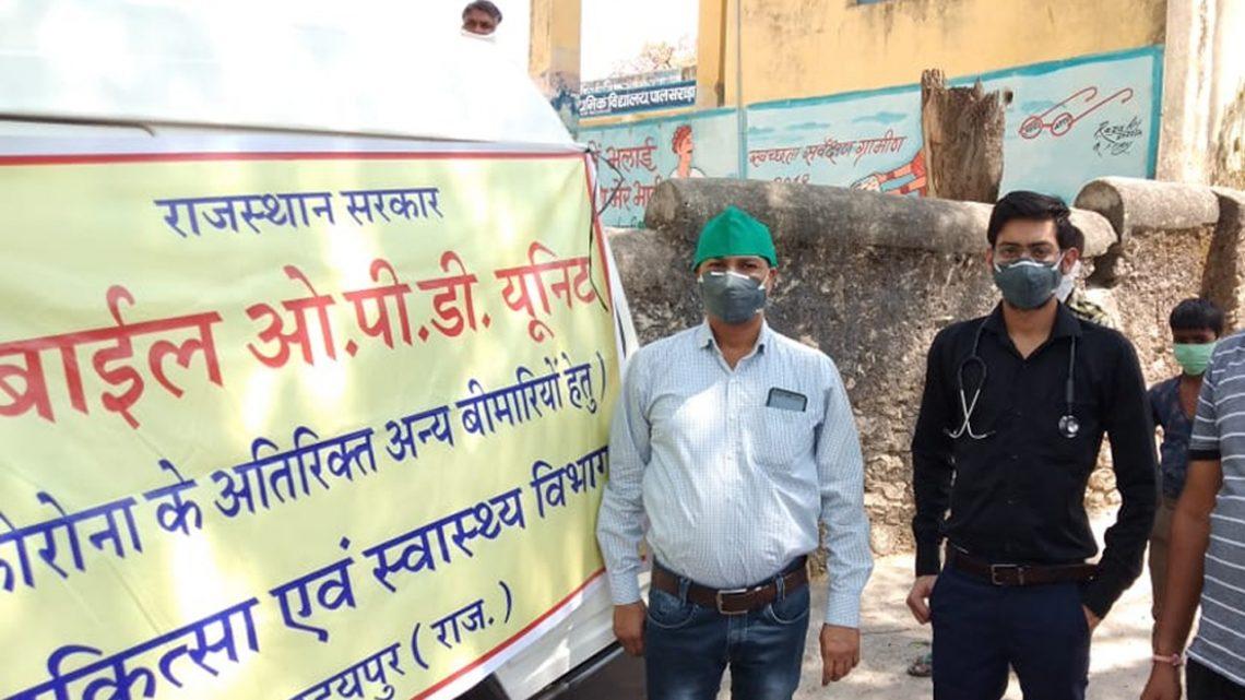 Mobile OPD Vans Udaipur