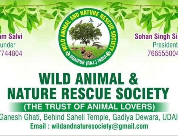 Wild Animal and Nature Rescue Society