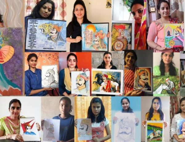 Online Painting Exhibition