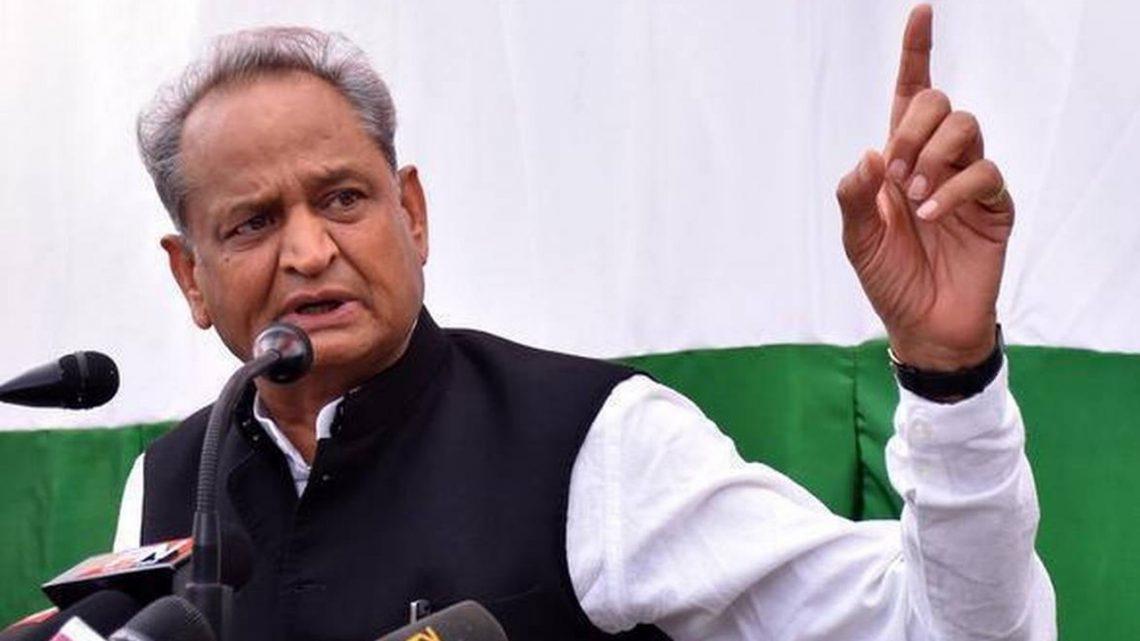 Lockdown 5 Guidelines Rajasthan