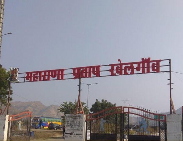Maharana Pratap Khelgaon Udaipur
