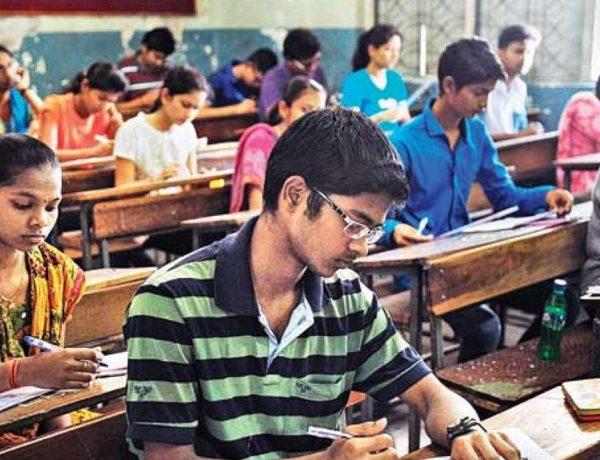 UG PG Exam in Rajasthan