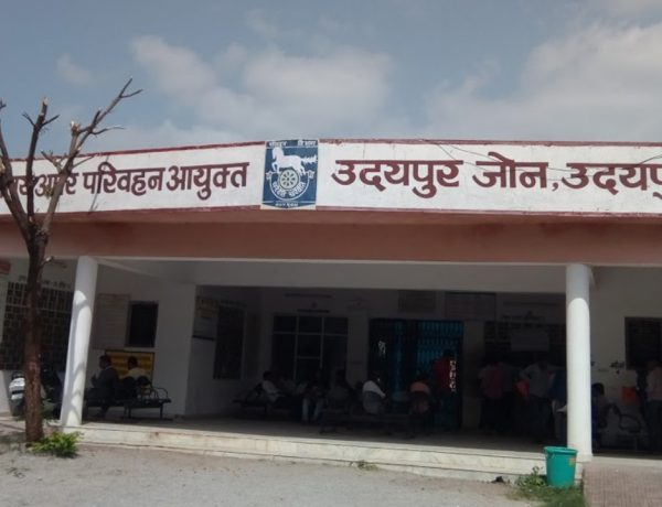 Vahan 4.0 Udaipur