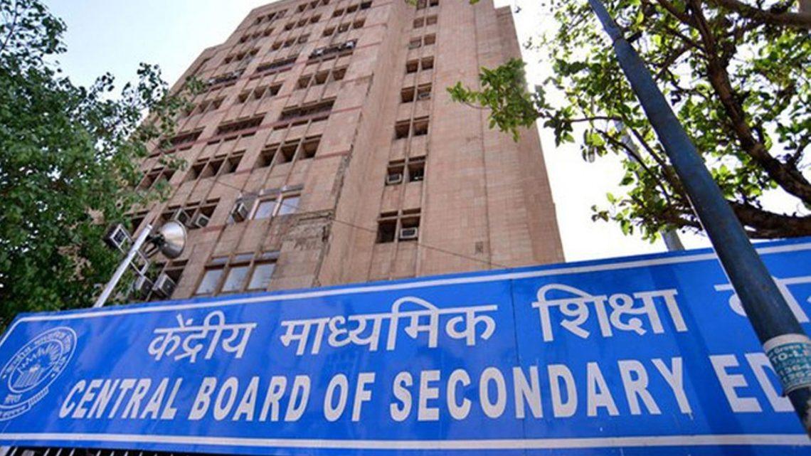 CBSE Board Exams