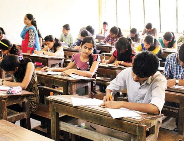 Common Eligibility Test for Govt Jobs