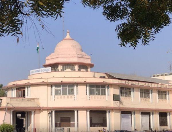 Nagar Nigam Udaipur