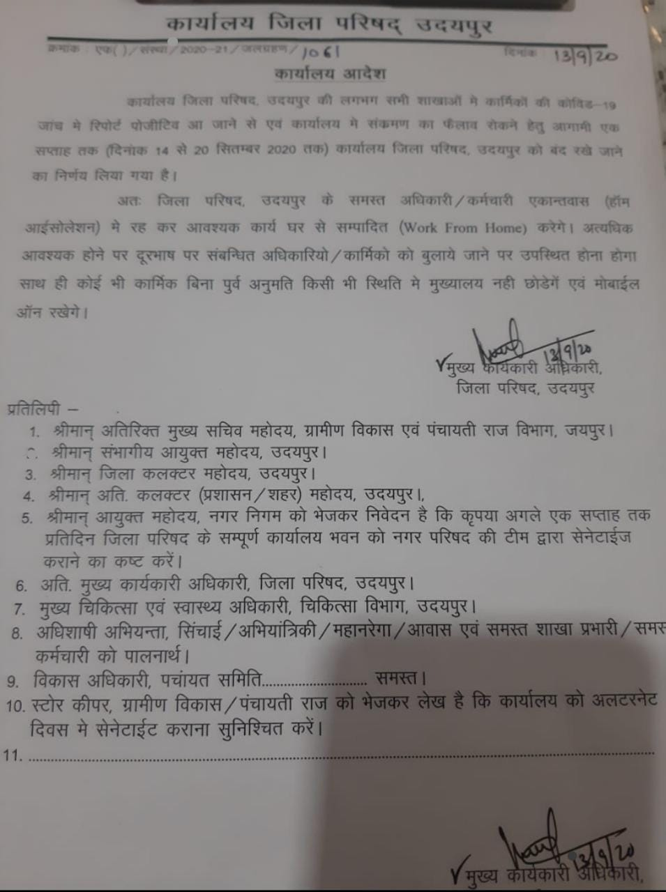 District Council Orders