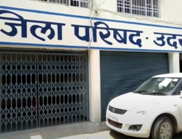 District Council Office Udaipur
