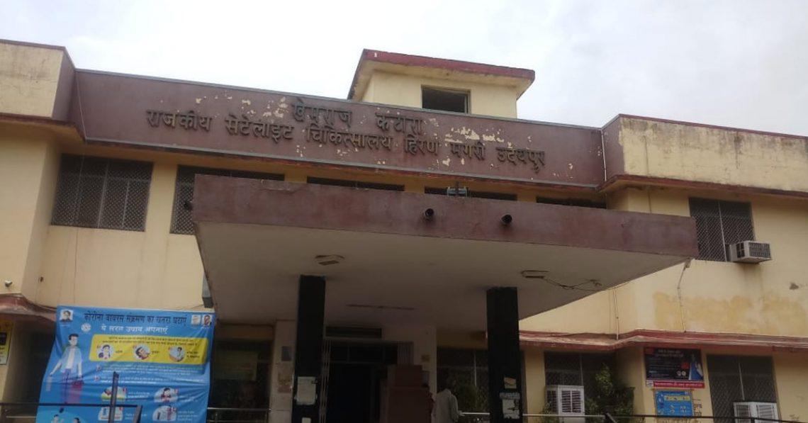 Satellite Hospital Udaipur