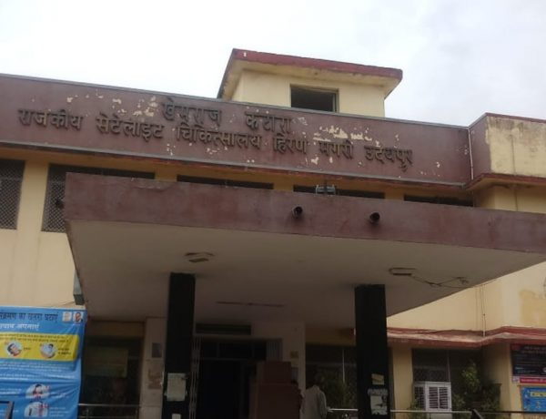 Satellite Hospital Udaipur