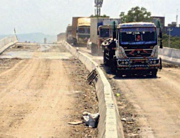 Pratap Nagar Flyover Udaipur