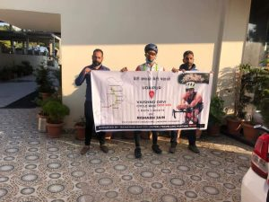 Rishabh Jain Cyclist