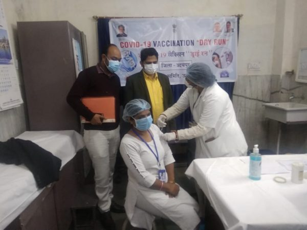Covid-19 vaccination drive in udaipur