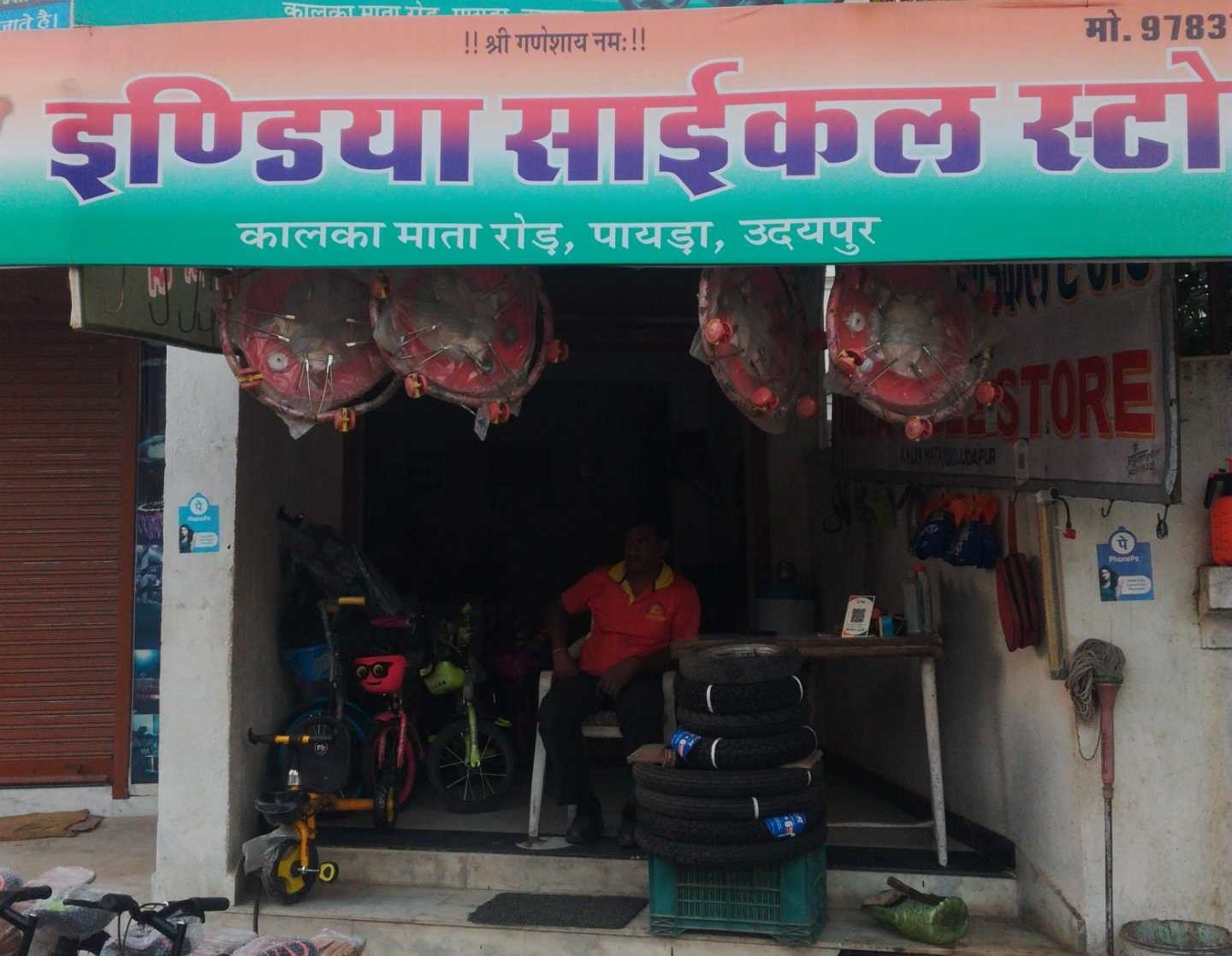 cycle store in Udaipur