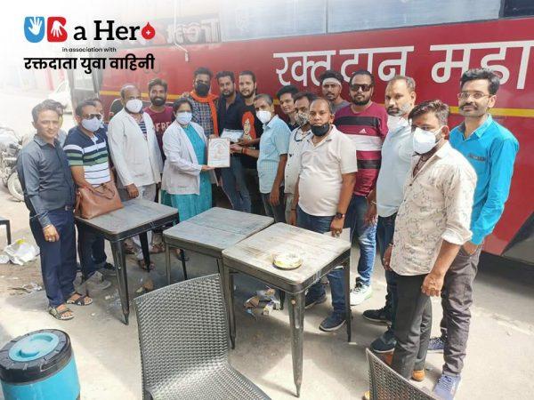 biggest blood donation drive in Udaipur by rakt data yuva vahini